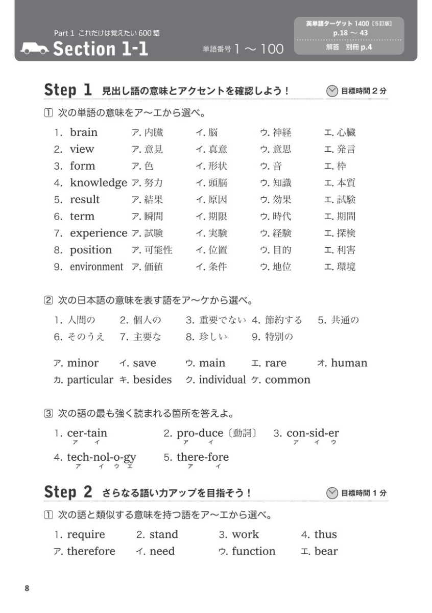 And 意味 pros cons