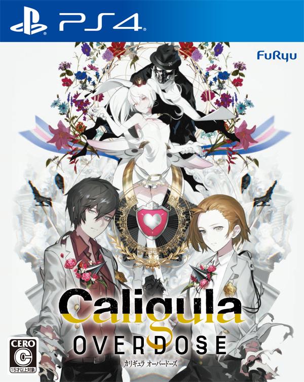 Caligula Overdose【楽天ブックス】
