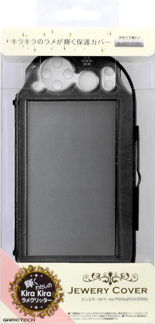 ジュエリーカバー:ハードタイプ for Vita 2000 (ブラックグリッター)