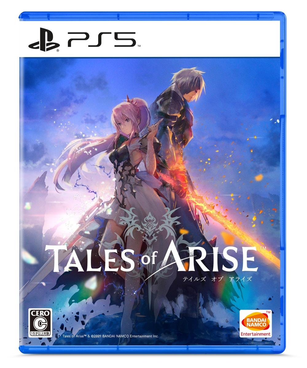 【予約】【特典】Tales of ARISE PS5版(【早期購入封入特典】ダウンロードコンテンツ4種が入手できるプロダクトコード)