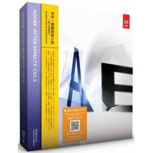 学生・教職員個人版 After Effects 5.5 MAC 日本語