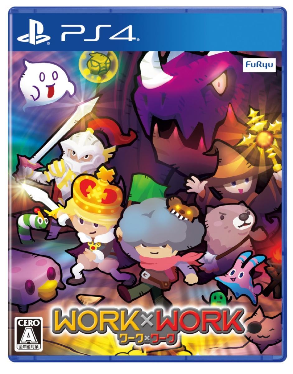 WORK×WORK PS4版