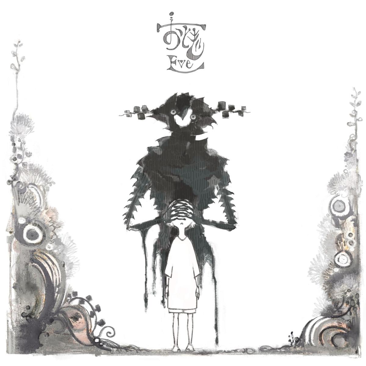 Eve おとぎ (初回限定盤 CD+DVD)