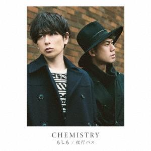 CHEMISTRY 【先着特典】もしも/夜行バス (初回限定盤 CD+DVD) (ステッカーシート付き)