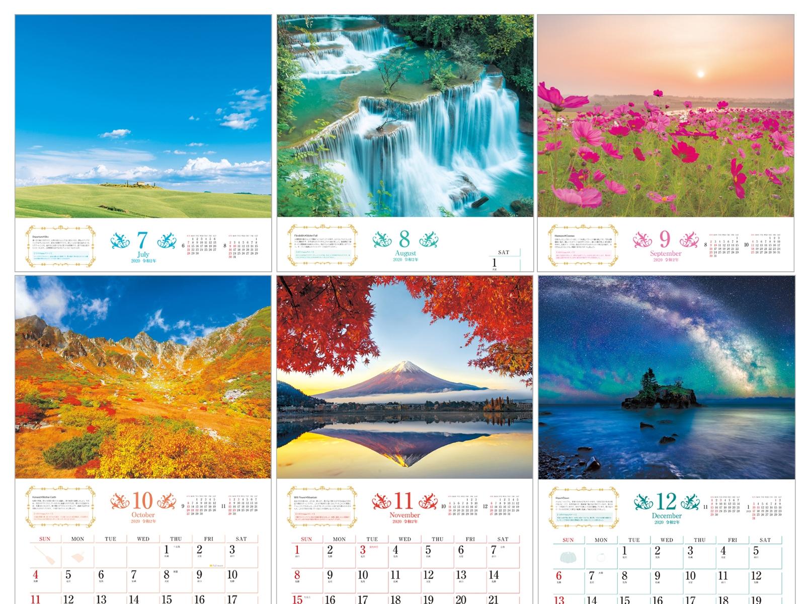 楽天ブックス ユミリーの 幸せを呼ぶ風景 Calendar 本