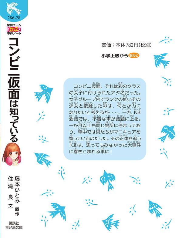 Images of 三県一局時代 - Japan...