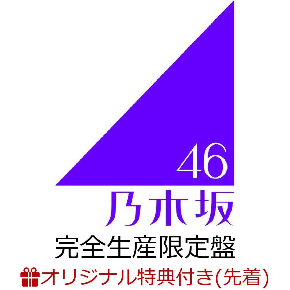 乃木坂46「BEST ALBUM」