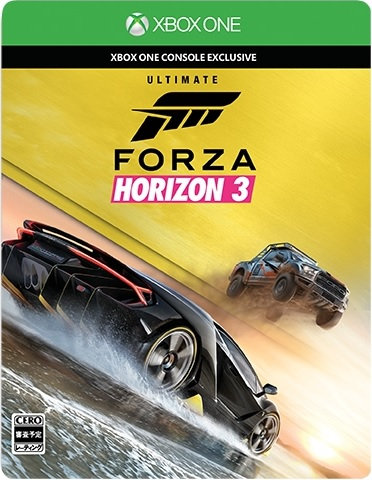 Forza Horizon 3 アルティメットエディション