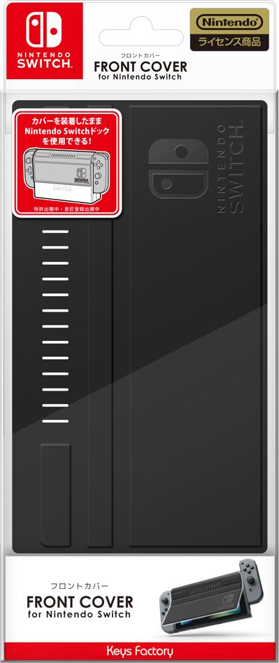 楽天ブックス front cover for nintendo switch ブラック nintendo