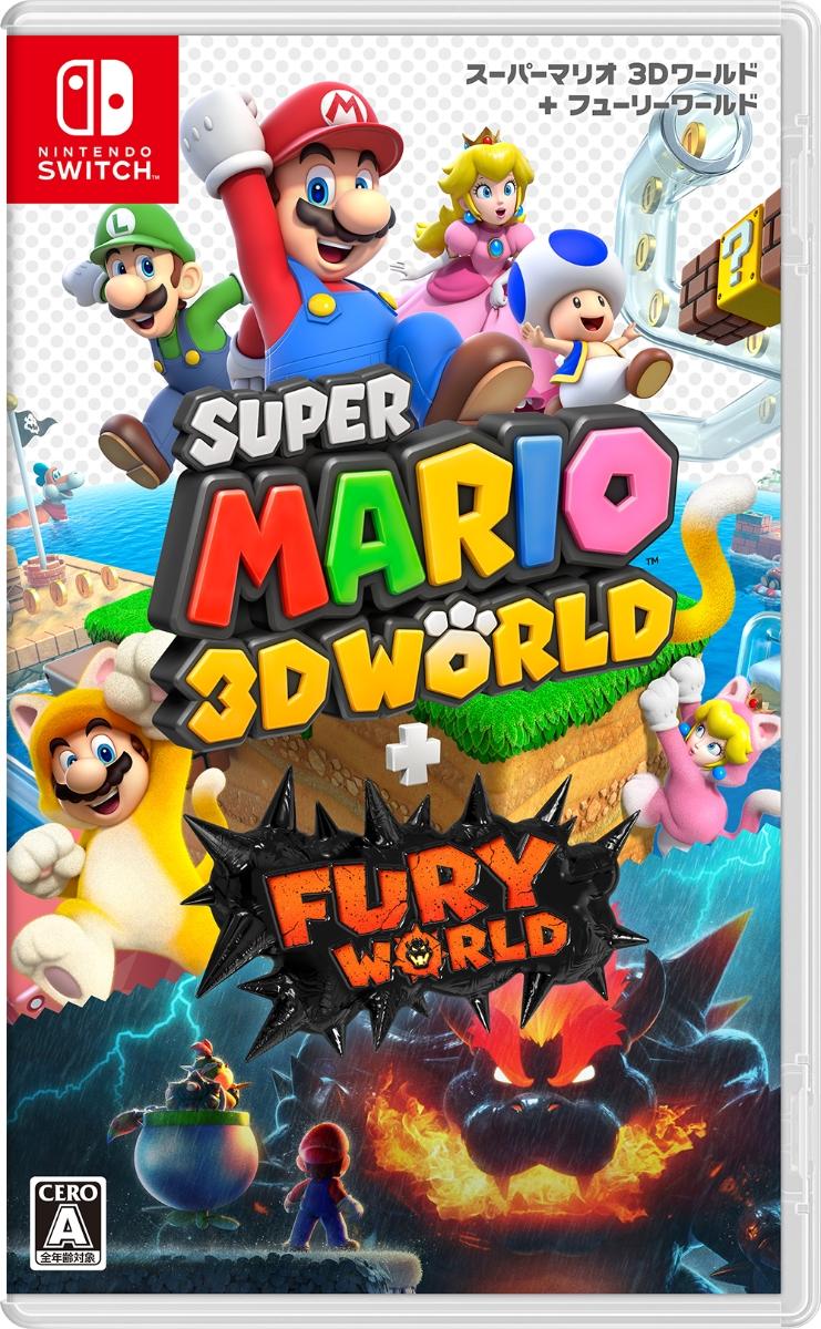 【予約】スーパーマリオ 3Dワールド + フューリーワールド