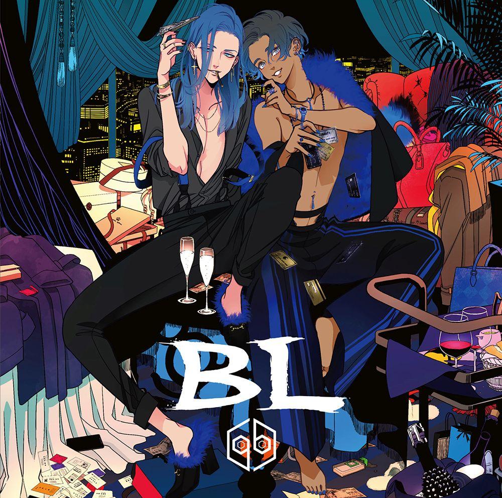 女王蜂「BL」2/19発売