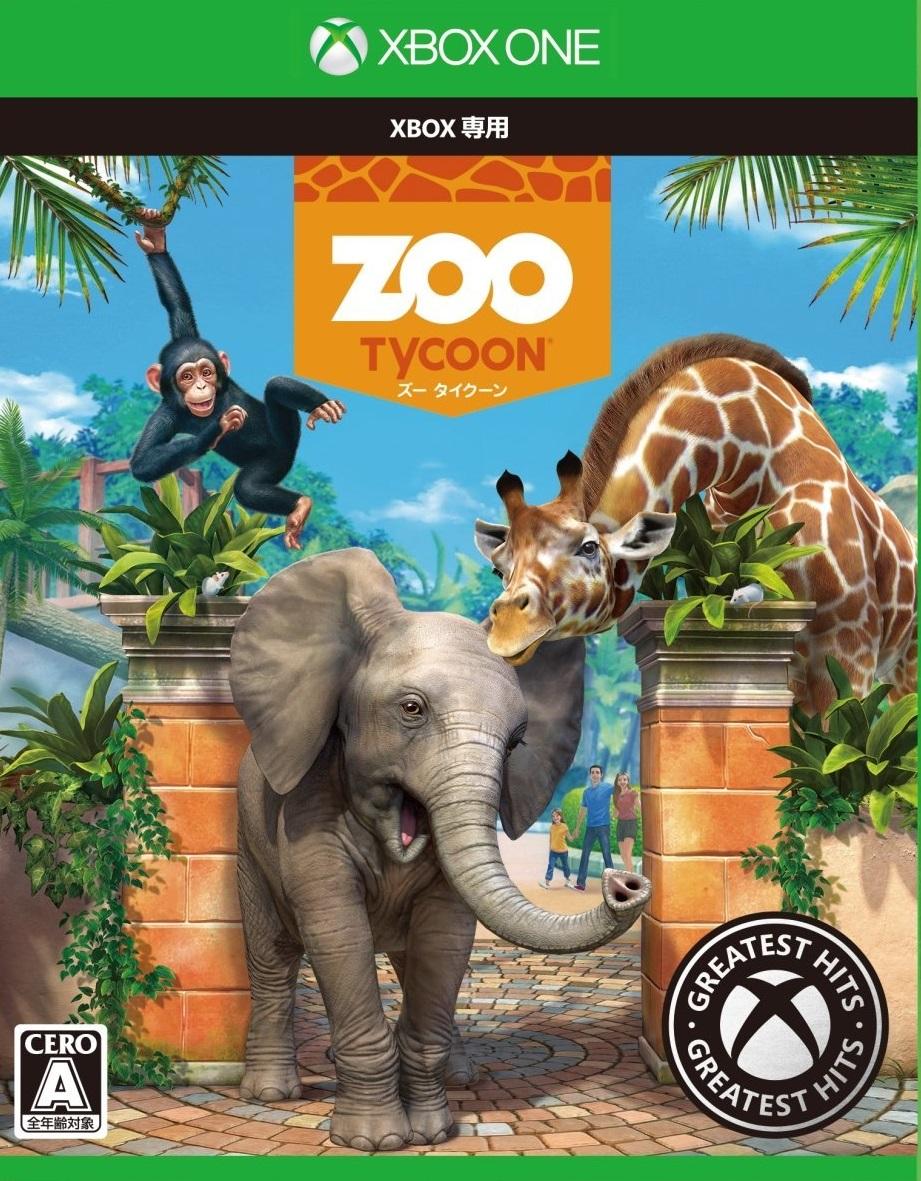 Zoo Tycoon Greatest Hits