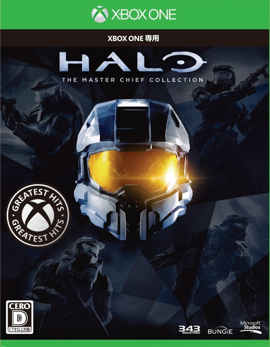 Halo: The Master Chief Collection Greatest Hits【楽天ブックス】