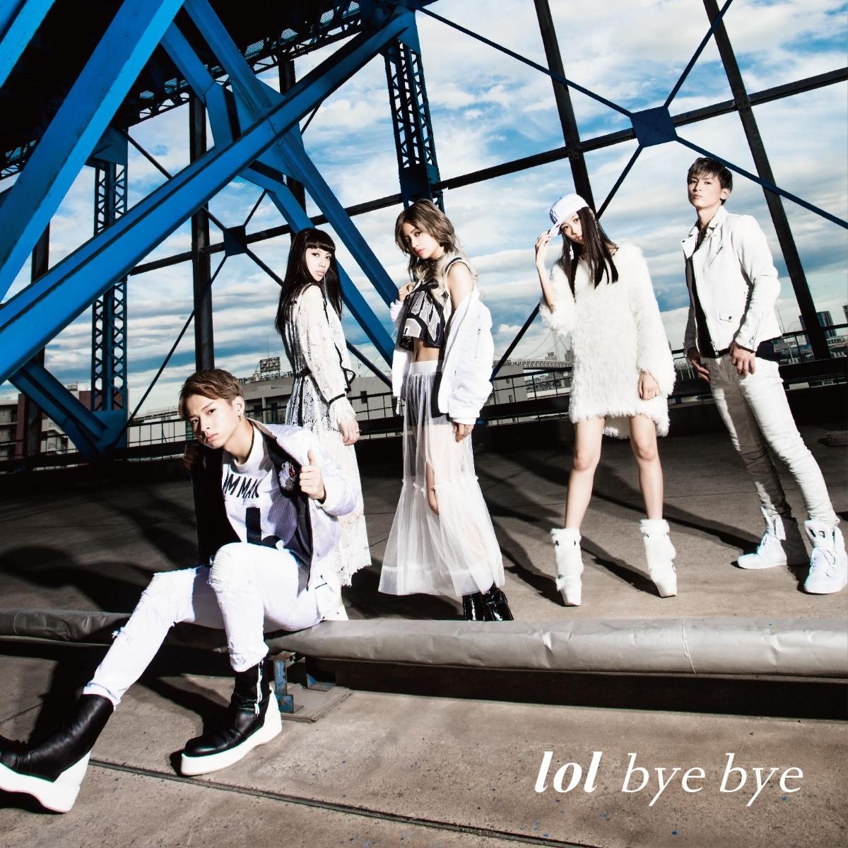 楽天ブックス: bye bye - lol-エ...