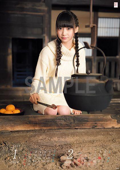 荻野由佳さんのポートレート