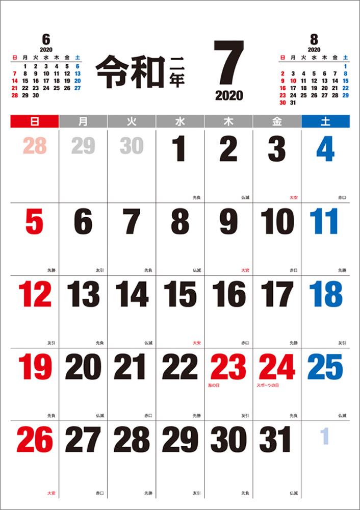 六 曜日 カレンダー 2019 7 月