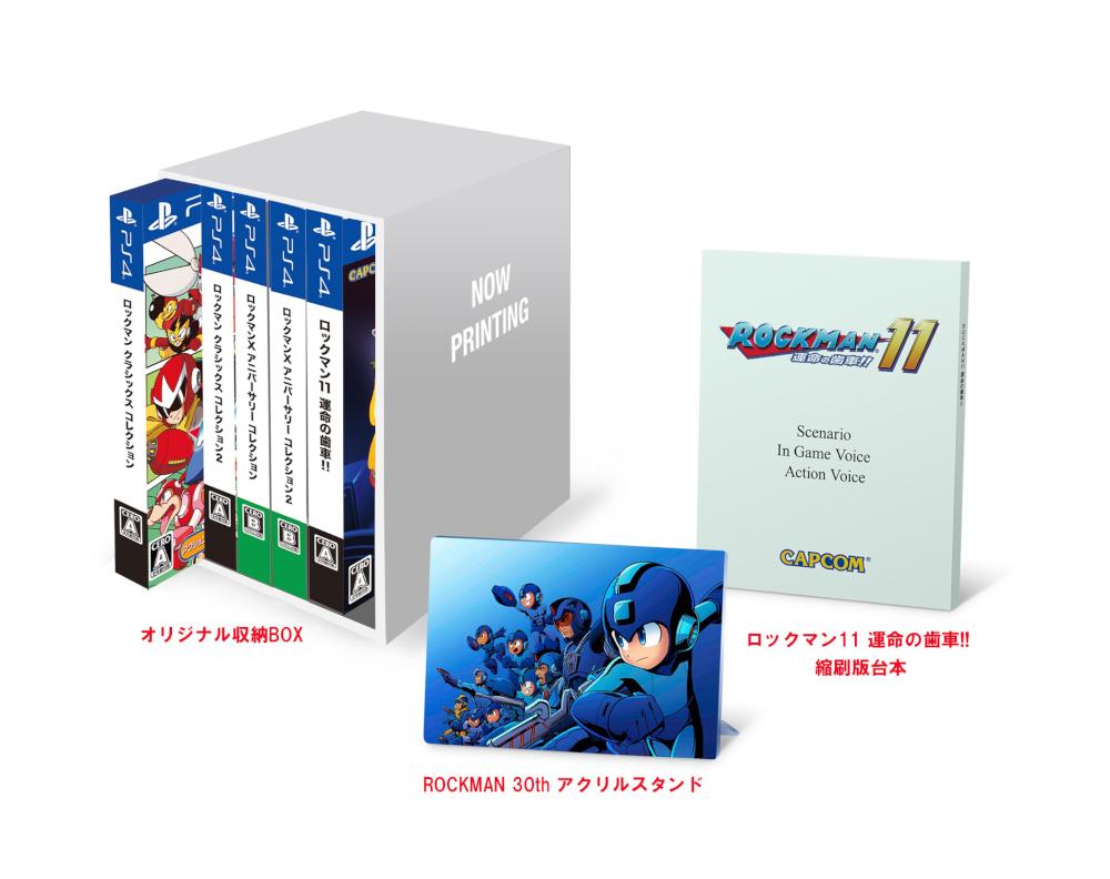 【予約】ロックマン&ロックマンX 5in1 スペシャルBOX PS4版