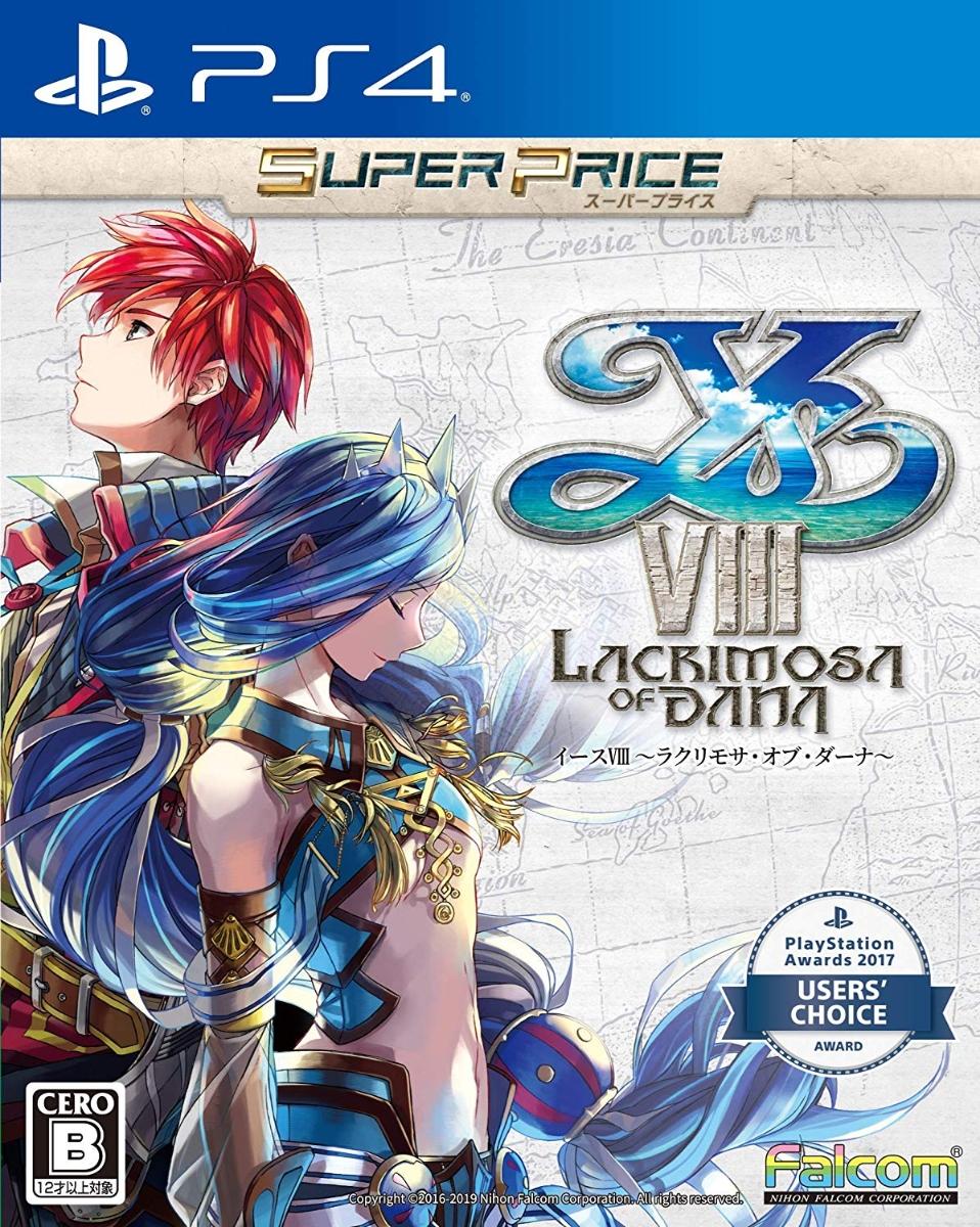 イースVIII - Lacrimosa of DANA - スーパープライス