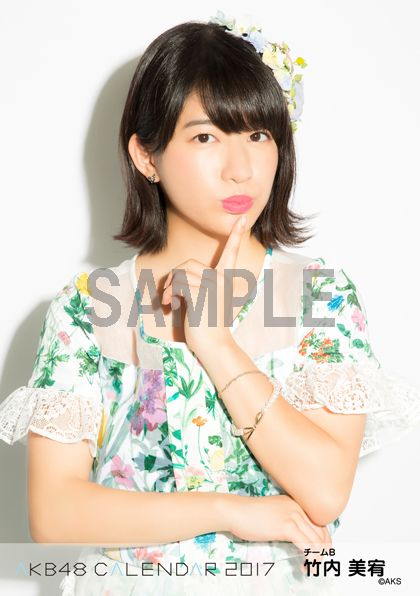 楽天ブックス: (卓上)AKB48 竹内美宥 カレンダー 2017【楽天ブックス ...