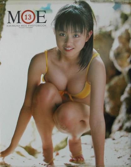 桐村萌絵さんのビキニ