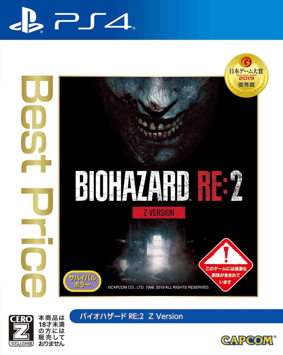 BIOHAZARD RE:2 Z Version Best Price