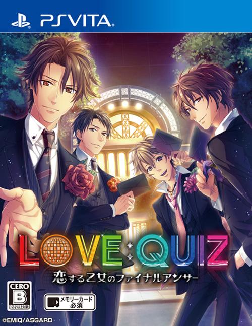 LOVE:QUIZ 〜恋する乙女のファイナルアンサー〜 通常版