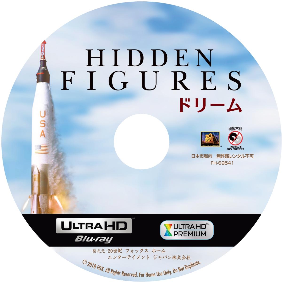 楽天ブックス: ドリーム(4K ULTRA HD+2Dブルーレイ/2枚組)【4K ULTRA HD】