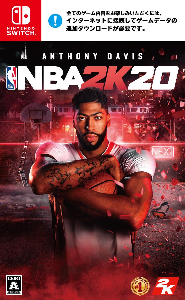 【予約】NBA 2K20 Nintendo Switch版