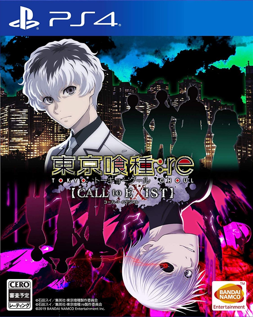 PS4 東京喰種トーキョーグール:re CALL to EXIST