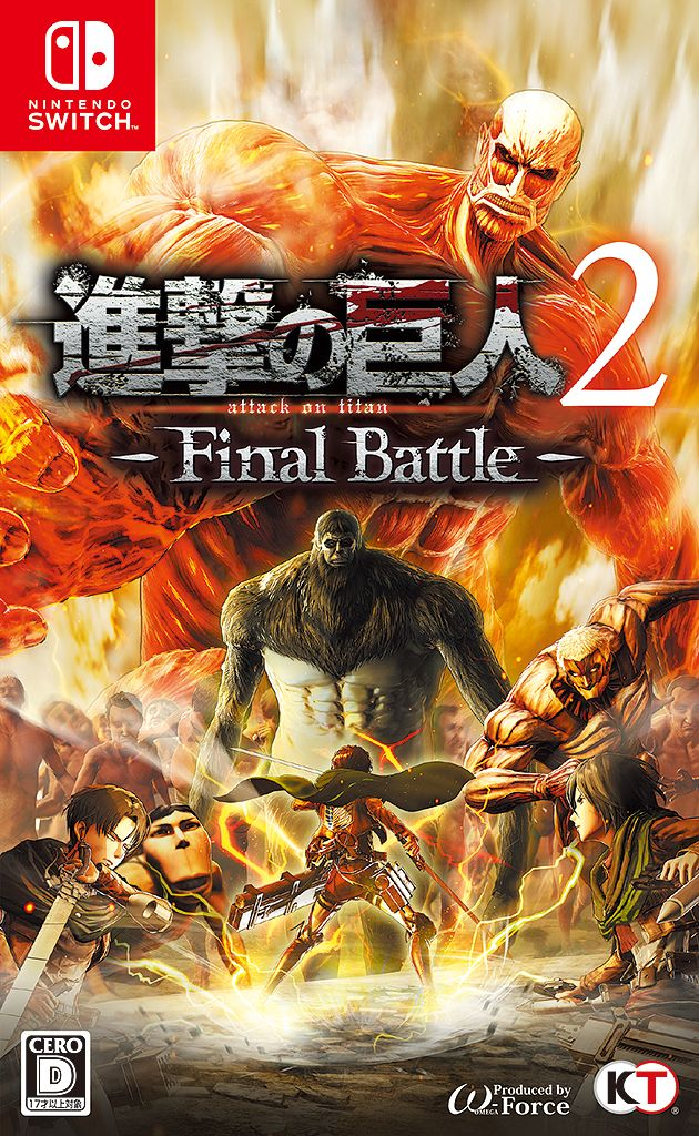 【予約】進撃の巨人2 - Final Battle - Nintendo Switch版