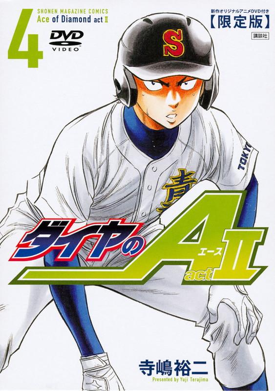 ダイヤ の a act2 20 巻 発売 日