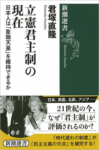 1?5 研究・教育年報 【中古】 東...