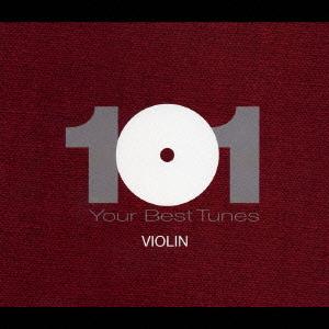 楽天ブックス: どこかで聴いたクラシック ヴァイオリン名曲ベスト101 - (オムニバス ...