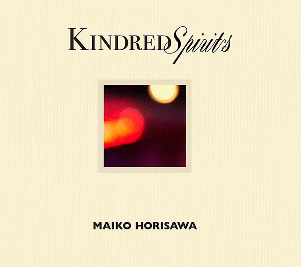 楽天ブックス: Kindred Spirits ...