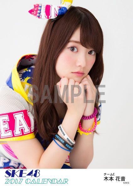 楽天ブックス: (卓上)SKE48 木...