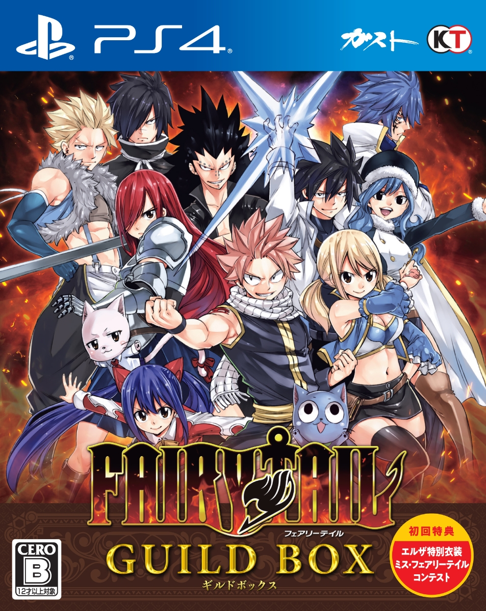 PS4 FAIRY TAIL GUILD BOX PS4版