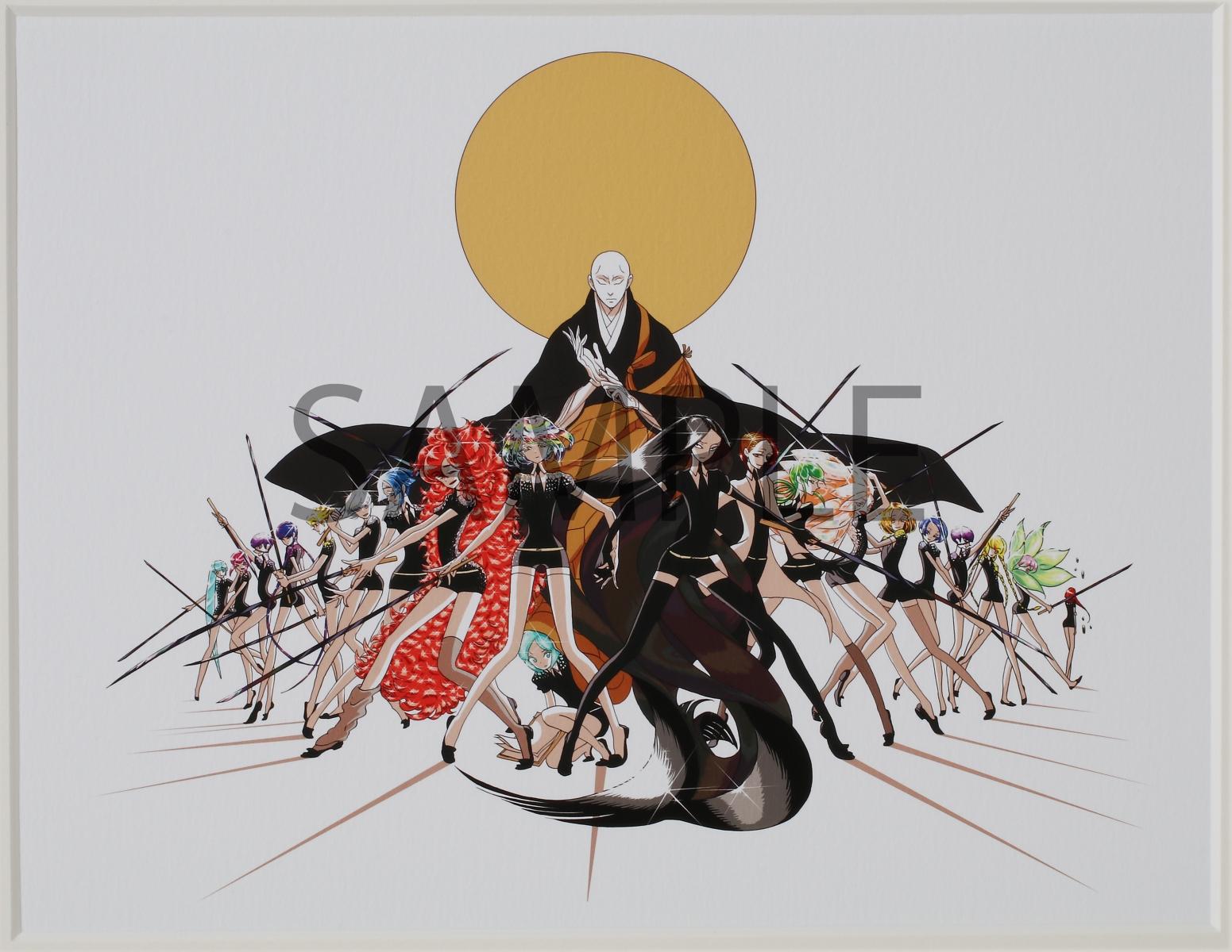 楽天ブックス アフタヌーン30周年記念 宝石の国複製原画 市川春子