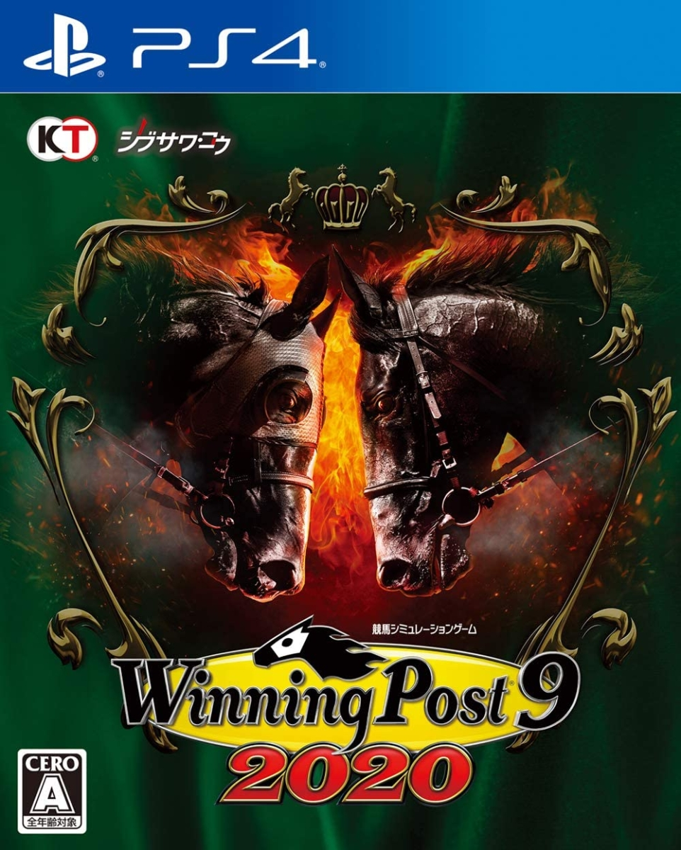 PS4 Winning Post 9 2020 PS4版