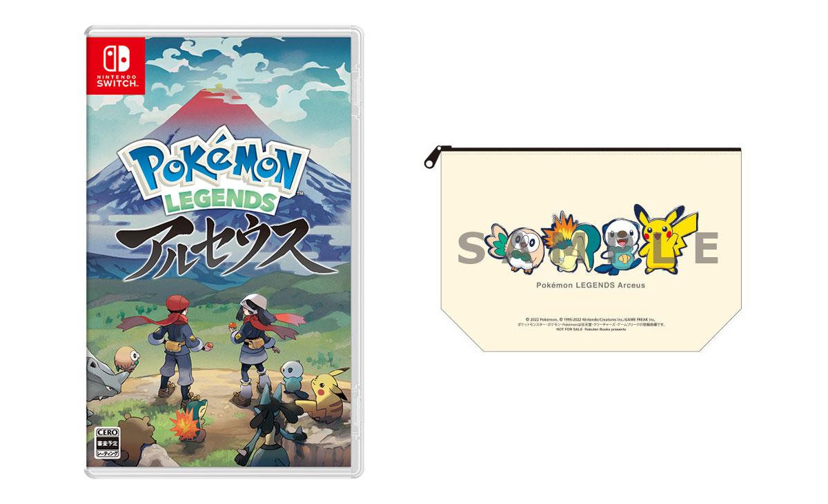【予約】【特典+他】Pokemon LEGENDS アルセウス(【楽天ブックスオリジナル特典】ポーチ+【早期購入外付特典】プロモカード「アルセウスV」 ×1+他)