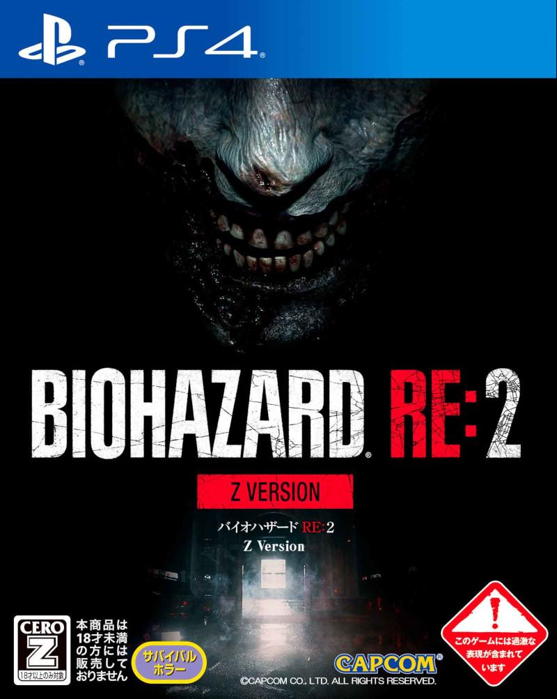 【予約】BIOHAZARD RE:2 Z Version COLLECTOR'S EDITION