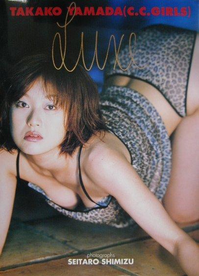山田誉子さんのポートレート