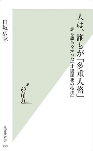 https://shop.r10s.jp/book/cabinet/8564/9784334038564.jpg