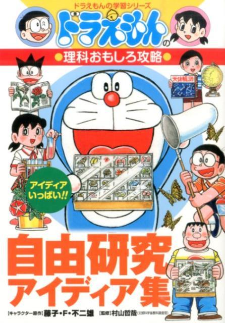 https://shop.r10s.jp/book/cabinet/8641/9784092538641.jpg