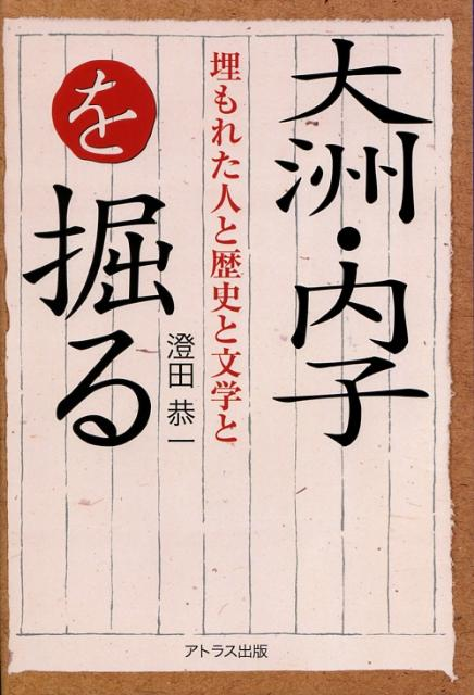 Images of 有友正親 - JapaneseClass.jp