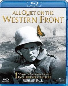 西部 戦線 異状 なし 映画『西部戦線異状なし』のタイトルの意味を知って部屋で一人頭を