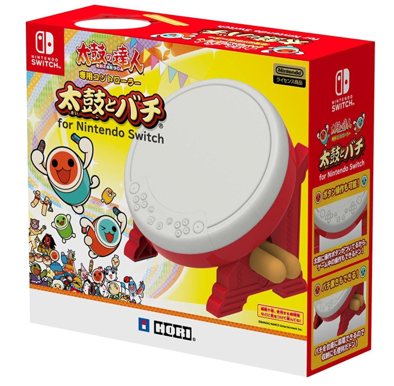 太鼓の達人専用コントローラー 太鼓とバチ for Nintendo Switch