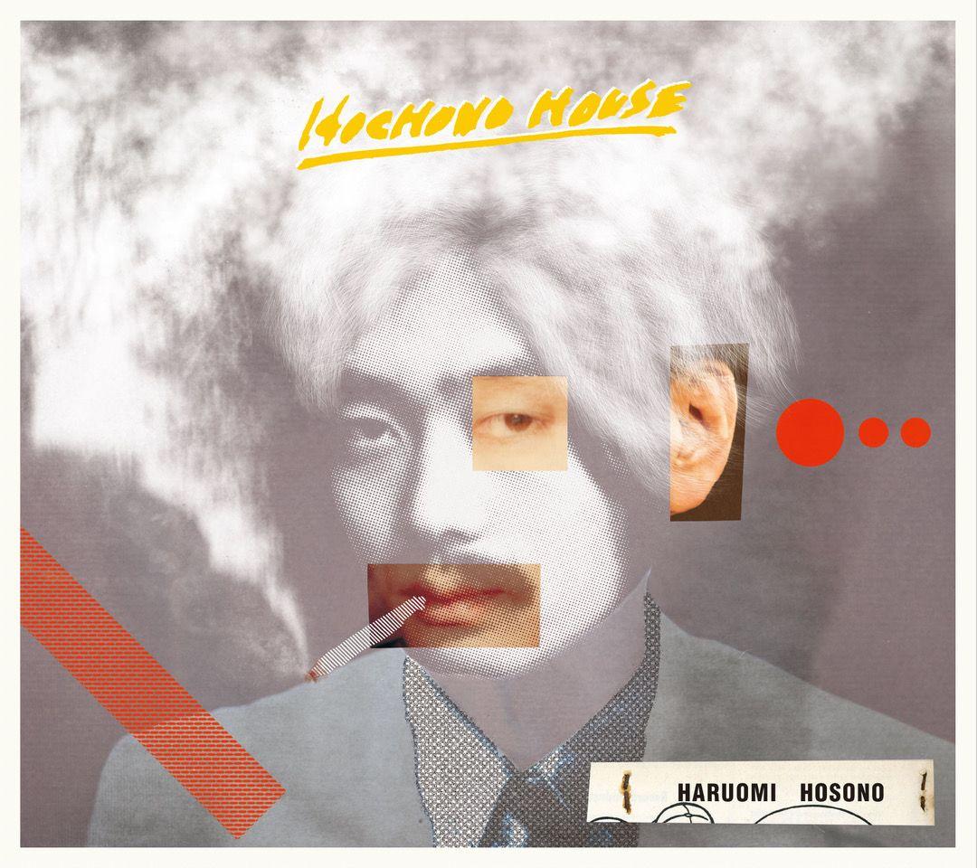 「haruomi hosono」的圖片搜尋結果