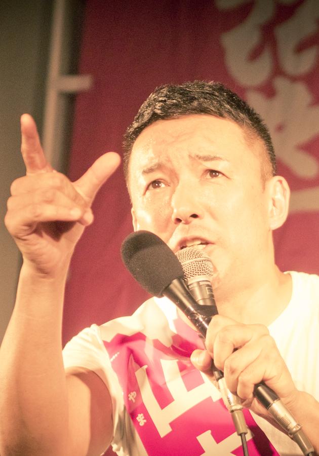 思想 山本 太郎