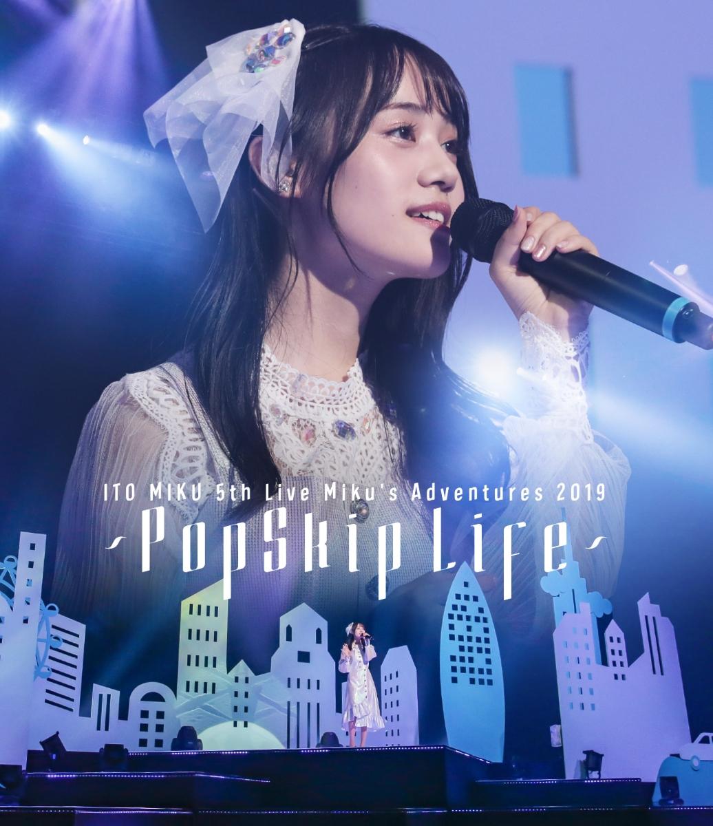 5,834円 ITO MIKU 5th Live Miku's Adventures 2019 〜PopSkip Life〜【Blu-ray】