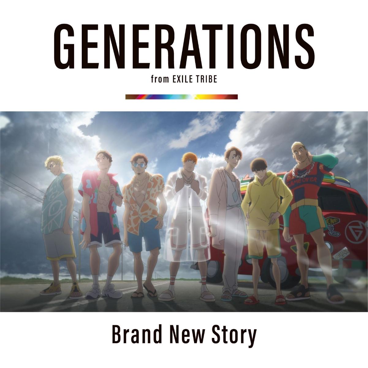 Generations ひらひら 歌詞